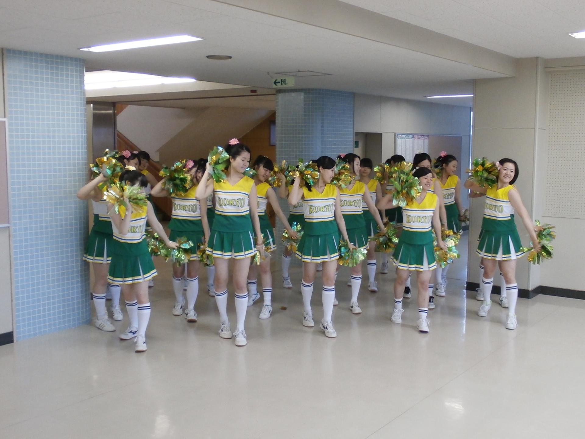 釧路市ボランティアセンター
